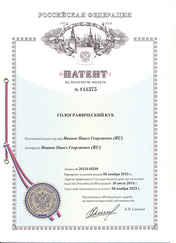 patent-expo-03