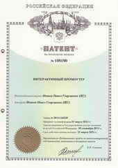 patent-expo-04