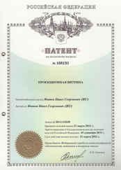 patent-expo-05