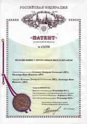 patent-expo-07